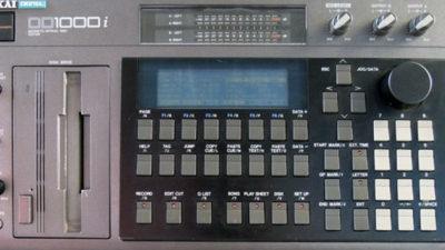 gear-legacy-akai-dd1000